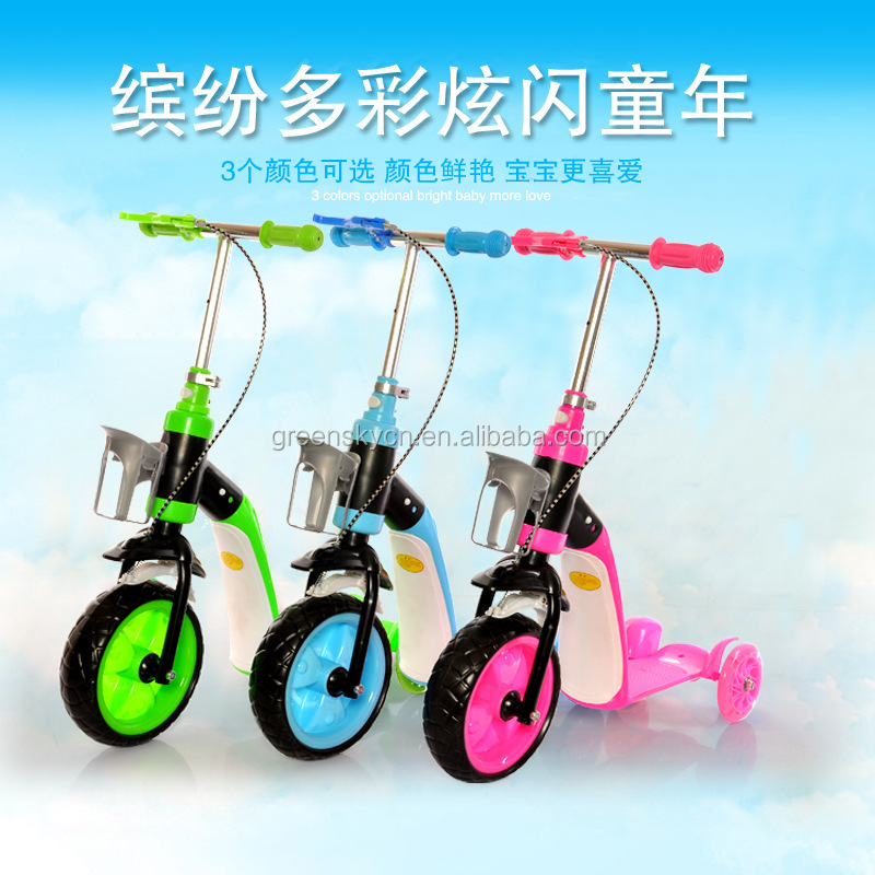 2017 new branded low price more kids used baby scooter