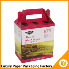 custom simple paper cardboard boxes 6 pack wine carriers
