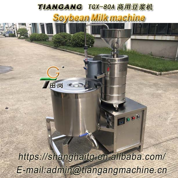 Commercial soya bean grinding soy milk making machine