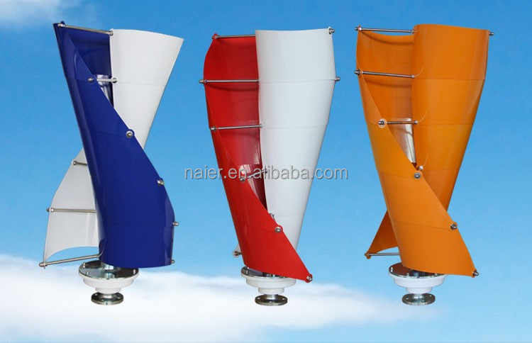 200w 12/24v Spiral Vertical Axis wind turbine price china