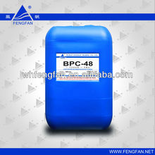 Zinc plating chemical additive/Benzyl pyridinium 3-carboxylate BPC48