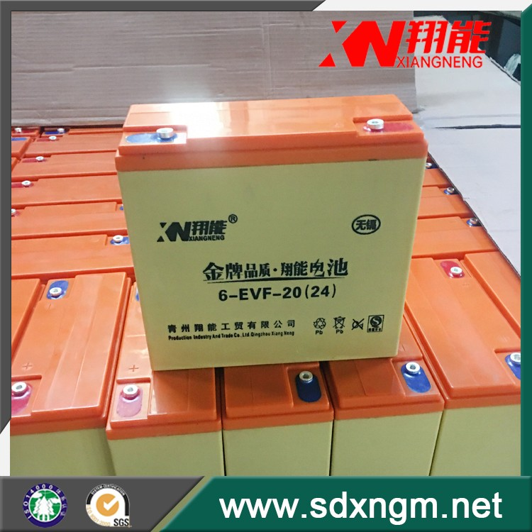 Electric Vehicles battery small size 12 volt car battery