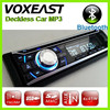 New car mp3 player with fm am RDS receiver & Bluetooth with detachable panel