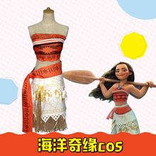Ecoparty Halloween Ocean Romance Moana cosplay Maui Child and Adult Princess fance Dress