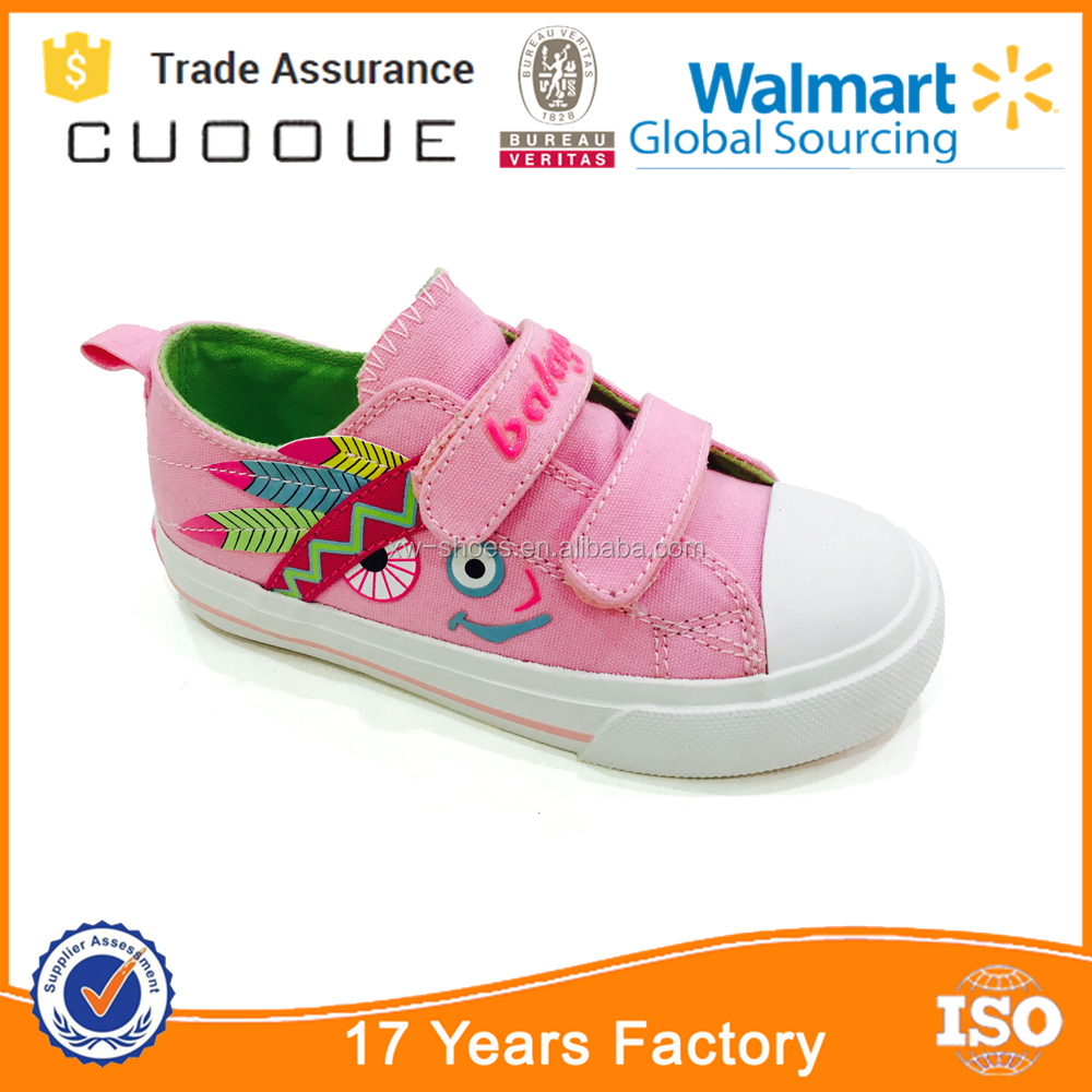 Causal Children Classic Strap Canvas Shoes (Toddler, Little Kid)