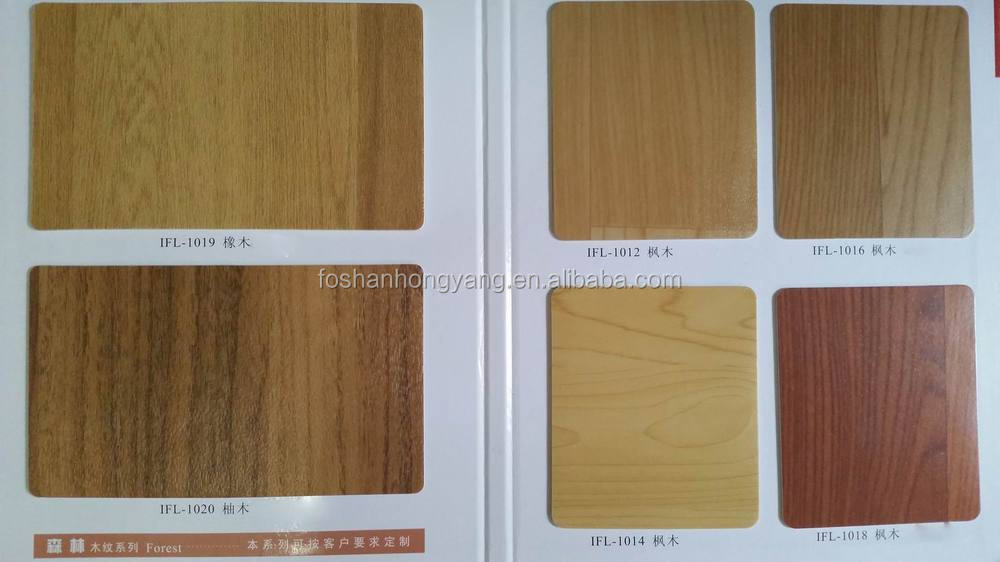 pvc vinyl b den in der rolle f r krankenhaus plastikboden produkt id 60173463416. Black Bedroom Furniture Sets. Home Design Ideas