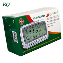 Automatic Islamic Alarm Table desk Clock world Azan Times Displayed digital clock