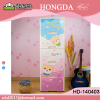 Hot sale plastic cabinet baby clothing storage drawers HD-140403