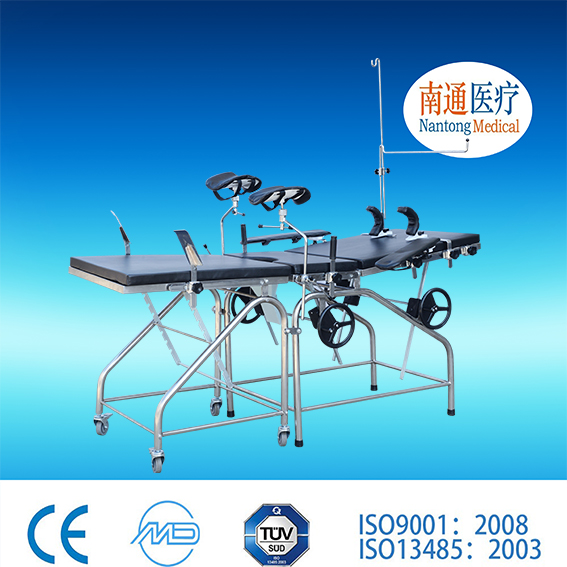 Hot sale! Nantong Medical examination urology table electric gynecological