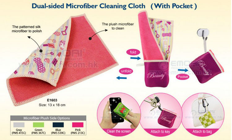 Dual-sided Microfiber Cleaning Cloth