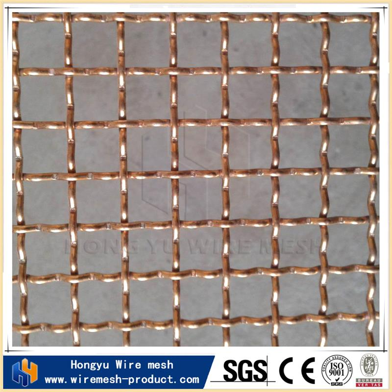diamond pattern metal mesh fine stainless steel wire mesh aluminum woven wire mesh