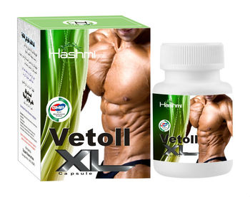 Vetoll-XL Best Weight Gainer In India Herbal & Safe