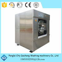 50kg Steam or Electric heating commercial washer and dryer/Washer Extractor XGQ-50F