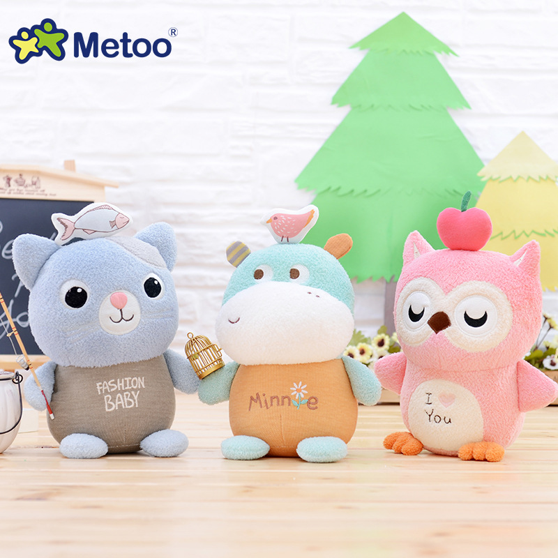 Newest very cute plush animal doll soft plush stuffed toy for bouquet shop