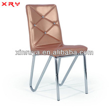 Yellow PU Leather Dining Chairs