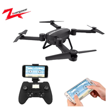 Hot sell folding wifi drone with hd camera quadcopter