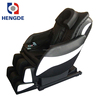 Black leather massage chair/ swing electric vibrator massage chair