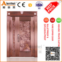 lotus leaf design son-mother door copper material cheap apartment door