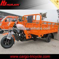 HUJU 200cc tricycle pedal cars / trycicle motor / motorcycle cargo tricycle china for sale