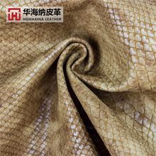 2018 High Quality Snake Skin Grain Synthetic PU Leather raw Material vegan leather For Bag And Shoe 5838#