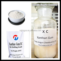 High grade Xanthan Gum XC Polymer used in displacing agent in oil drilling