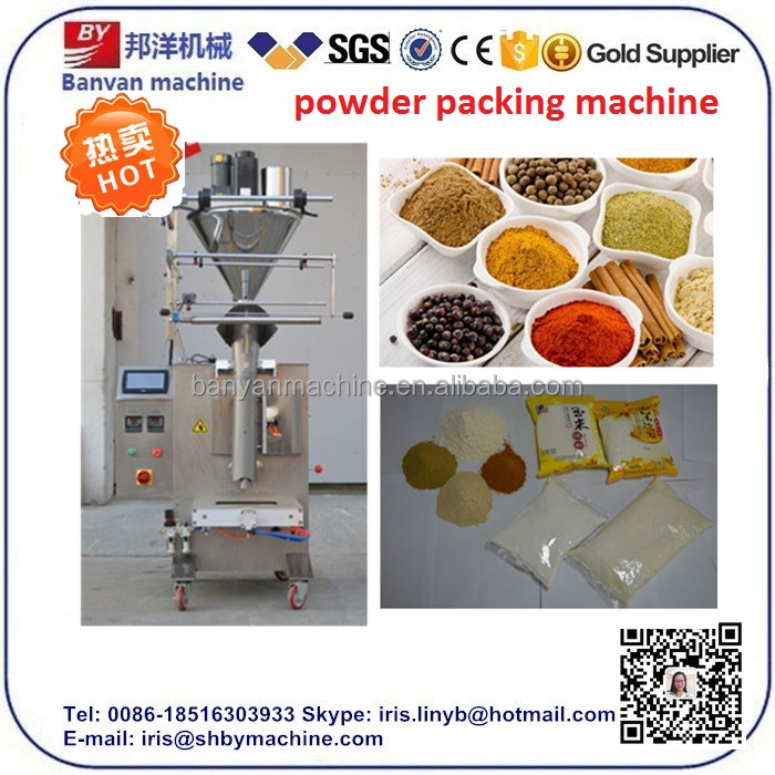 2016 Shanghai Price milk powder nutrilon filling and sealing machine with ce 0086-18516303933