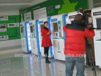 2013 hot sales model reverse vending machines for recycle used bottle/cans/paper in china