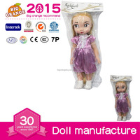Lovely Baby Toy Doll with Music IC from China Factory Toys