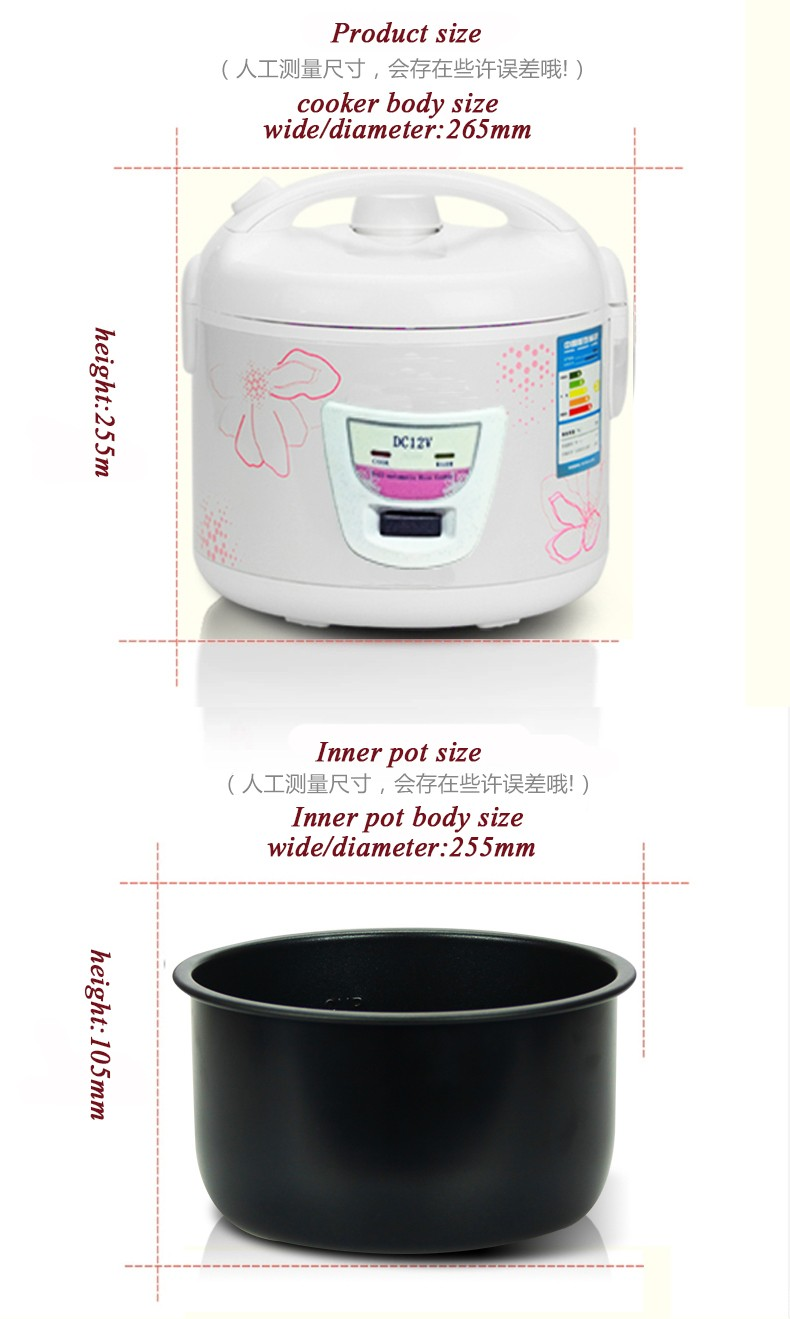 DC 12V rice cooker 360W 4L for solar powered