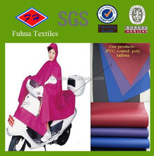 210T PVC Coated Polyester Taffeta Fabric for Raincoat