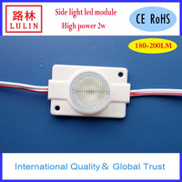 ABS injection smd led module 2w high power led module good quality 200 lumens