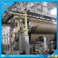 Kraft Paper Roll / Corrugated /Fluting Paper Making Machinery Manufacturer