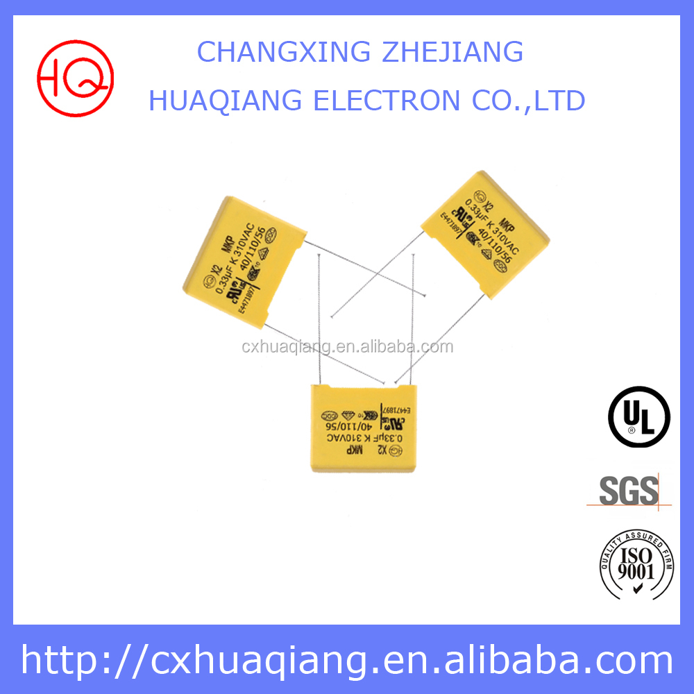 Capacitor Wholesalers in China 1k275v x2 Energy Saving Capacitor