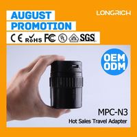 2013 hot sale High Quality trailer connector adapter with CE&ROHS MPC-N3