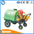 Newest agriculture electric power tree sprayers with gasoline engines