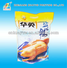 High Quality Chicken Bags