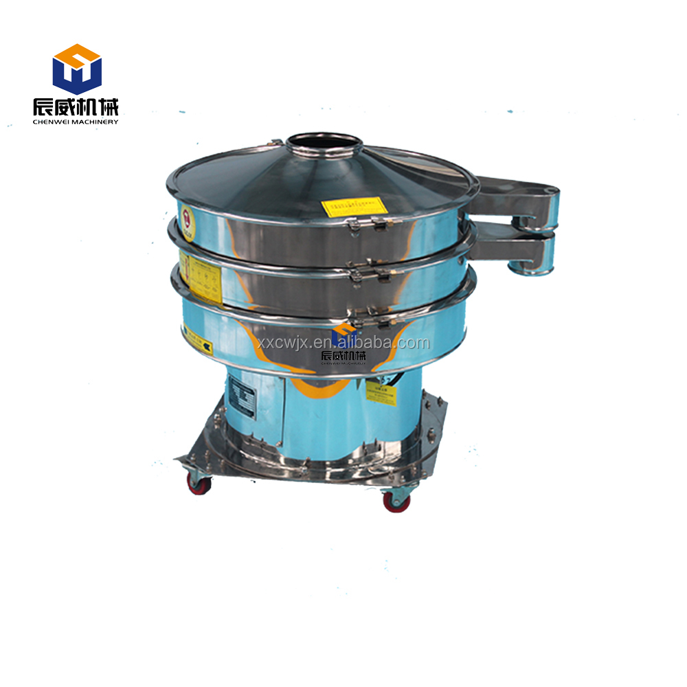 Food grade rotary vibratory sifter machine for lotus root starch
