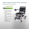 2015 care4health Easy to travel Lithium battery power wheelchair bspc-001
