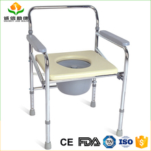 Adjustable height folding durable PE seat deluxe commode chair for disabled