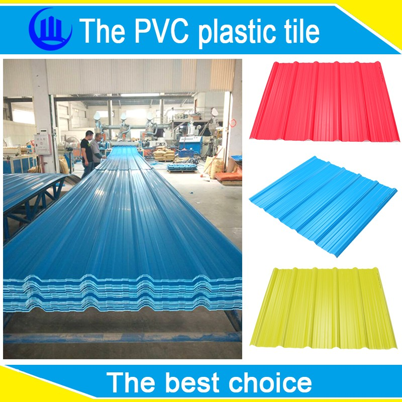 APVC plastic fiber board pvc ceiling tile/factory building roof covering /color last/waterproof/fire peevention