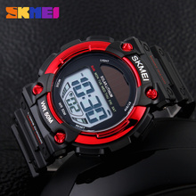 SKMEI 50 meters waterproof solar screens watch best selling products