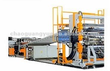 extruder of plastic production line/construction templates production line