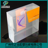 high quality cube packaging plastic made in China