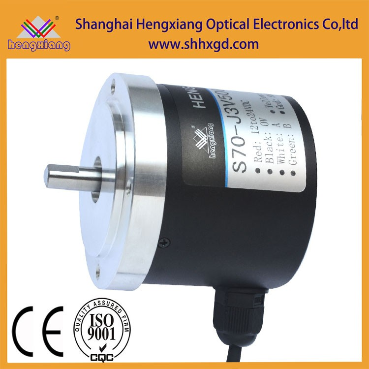 S70-C solid shaft encoder supplier rotary encoder outer diameter 70mm