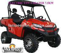 7.5KW Electric Farm Vehicle