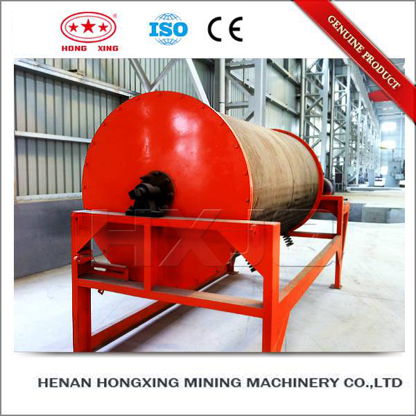 Large Capacity Magnetic Separator Energy Saving Automatic Electromagnetic Separator Permanent Magnetic Separating Machine