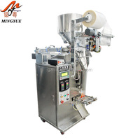 sell measuring and packing machine body lotions packing machine
