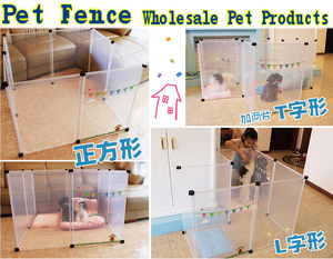 Portable Dog Fence Pet Fence Wholesale Pets Supplies Pet Accessories Innovative Products Hot New Products For 2015