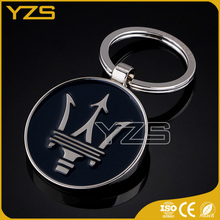 factory custom made alloy car logo keychain
