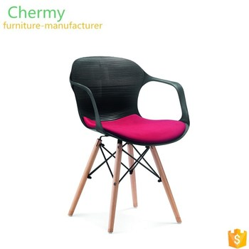 Wholesale plastic dinning/restaurant chair with solid wood foot